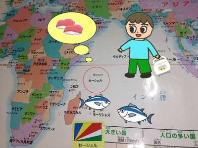 62861bedc7686 息子くんは「握り寿司」が大好きなのでこんな発想をしたようです。久し振りに大爆笑しました( o  ) 最近、家庭学習で世界の国々の勉強をしているようで、微妙だけど  ...
